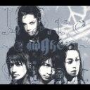 【送料無料】 L'Arc〜en〜Ciel ラルクアンシエル / Awake 【CD】