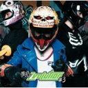 【送料無料】 3B LAB.S スリービーラボ / 黄昏EVOLUTION #3 【CD】