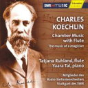 Composer: Ka Line - 【送料無料】 Koechlin ケクラン / Chamber Music With Flute: Ruland(Fl) Tal(P) Stuttgart Rso Members 輸入盤 【CD】