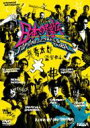 日本の裸族 【DVD】