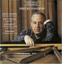 其它 - Dmitry Paperno German Program 輸入盤 【CD】