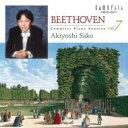 Instrumental Music - Beethoven ベートーヴェン / ベートーヴェン:ピアノ・ソナタ全集7/迫 昭嘉 【CD】