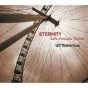 艺人名: U - Ulf Wakenius ウルフワケーニウス / Eternity - Solo Acoustic Guitar 【CD】