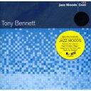 Artist Name: T - Tony Bennett トニーベネット / Jazz Moods - Cool 輸入盤 【CD】