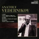 作曲家名: Ra行 - Liszt リスト / Piano Works: Vedernikov +ravel, Franck 【CD】