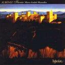 作曲家名: A行 - 【送料無料】 Albeniz アルベニス / アルベニス:イベリアと後期ピアノ作品集/アムラン(ピアノ) 輸入盤 【CD】