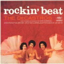 Artist Name: D - Decastros / Rockin' Beat 【CD】