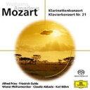 Mozart モーツァルト / ピアノ協奏曲第21番(グルダ、アバド&ウィーン・フィル)、クラリネット協奏曲(プリンツ、ベーム&ウィーン・フィル) 輸入盤 【SACD】