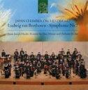Symphony - 【送料無料】 Beethoven ベートーヴェン / Sym.7: Japan Chamber.o +haydn: Concerto For 2 Horns: 松崎裕、山本真 【CD】