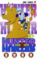 HUNTER×HUNTER 6 ジャンプ・コミッ...の商品画像