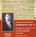 作曲家名: Ha行 - Beethoven ベートーヴェン / 交響曲第9番『合唱』 ベーム&ヘッセン放送響、シュティッヒ=ランダル、フリック、他 輸入盤 【CD】