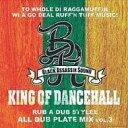 Black Assassin / King Of Dancehall Black Assassin Dub Mix: Vol.3 【CD】