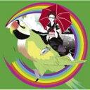 ASIAN KUNG-FU GENERATION アジアン カンフー ジェネレーション (アジカン) / ループ & ループ 【CD Maxi】