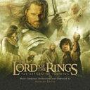 【送料無料】ロード オブ ザ リング王の帰還  / Lord Of The Rings The Return Of The King 輸入盤 【CD】