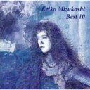 水越恵子(水越けいこ) / 得1000 【とくせん】: : 水越けいこ ベスト10 【CD】
