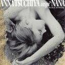 土屋アンナ ツチヤアンナ / 黒い涙: Anna Tsuchiya Inspi'nana (Black Stones) 【CD Maxi】
