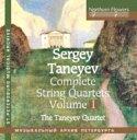作曲家名: Ta行 - 【送料無料】 Taneyev タネーエフ / String Quartet.1, 4: Taneyev Q 輸入盤 【CD】