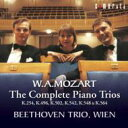 Composer: Ma Line - 【送料無料】 Mozart モーツァルト / モーツァルト: ピアノ三重奏曲全集/ウィーン・ベートーヴェン・トリオ 【CD】