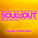 【送料無料】 SOUL'd OUT ソールドアウト / Single Collection 【CD】