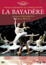バレエ&ダンス / 『ラ・バヤデール』 ミラノ・スカラ座バレエ団、ザハーロワ、ボッレ 【DVD】