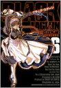 BLACK LAGOON 6 サンデーGXコミックス / 広江礼威 【コミック】