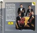 作曲家名: Ha行 - Bartok バルトーク / 弦楽四重奏曲全集 エマーソン弦楽四重奏団(2CD) 輸入盤 【CD】
