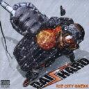 Dai-hard / ICE CITY BREAK 【CD】