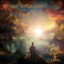 Artist Name: Z - Zeno ゼノ / Runway To The Gods 輸入盤 【CD】