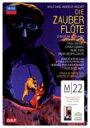 【送料無料】 Mozart モーツァルト / 『魔笛』全曲 オーディ演出、ムーティ&ウィーン・フィル、パーペ、ダムラウ、ゲルハーヘル、他(2006 ステレオ)(2DVD) 【DVD】