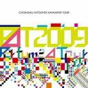 Bungee Price DVD 邦楽Perfume パフューム / Perfume Second Tour 2009 『直角二等辺三角形TOUR』 【DVD】