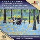 【送料無料】 Franck フランク / フランク:交響曲ニ短調、ショーソン:交響曲変ロ長調 ヤノフスキ&スイス・ロマンド管 輸入盤 【SACD】