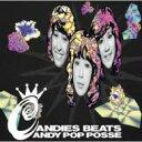 キャンディーズ/CandiesBeats【CD】