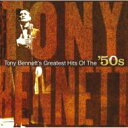 Artist Name: T - Tony Bennett トニーベネット / Greatest Hits Of The '50s 【CD】