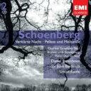 作曲家名: Sa行 - Schoenberg シェーンベルク / 『ペレアスとメリザンド』、他 バルビローリ&ニュー・フィルハーモニア管弦楽団、他(2CD) 輸入盤 【CD】