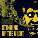 【送料無料】 Death Breath / Stinking Up The Night 輸入盤 【CD】