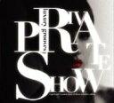 【送料無料】Private Show: Luxury Grooves 輸入盤 【CD】