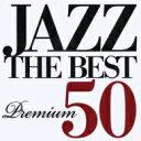 Omnibus - Jazz The Best Premium 50 【CD】