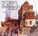 Composer: Ma Line - 【送料無料】 Mussorgsky ムソルグスキー / Pictures At An Exhibitions: 江口玲(P) +etc 【CD】