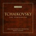 Composer: Ta Line - 【送料無料】 Tchaikovsky チャイコフスキー / 交響曲全集 ヤンソンス&オスロ・フィル(6CD) 輸入盤 【CD】