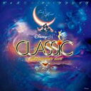 Disney / ディズニー・オン・クラシック〜まほうの夜の音楽会2006 【CD】
