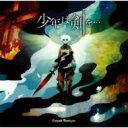 Sound Horizon サウンドホライズン / 少年は剣を… 【CD】