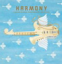 Artist Name: T - T-SQUARE ティースクエア / Harmony 【CD】