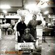 かりゆし58 カリユシゴジュウハチ / アンマー 【CD Maxi】