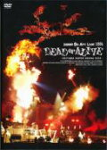 Janne Da Arc ジャンヌ ダルク / Live 2006 DEAD or ALIVE-SAITAMA SUPER ARENA 05.20- 【DVD】
