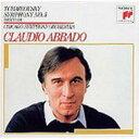 Composer: Ta Line - Tchaikovsky チャイコフスキー / Sym, 5, : Abbado / Cso +voyevoda 【CD】