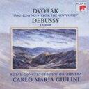 作曲家名: Ta行 - Dvorak ドボルザーク / Sym.9: Giulini / Concertgebouw.o 【CD】