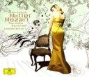 作曲家名: Ma行 - 【送料無料】 Mozart モーツァルト / ヴァイオリン・ソナタ集 ムター(Vn) オーキス(P) 輸入盤 【CD】