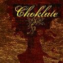 藝人名: C - Choklate / Choklate 【CD】