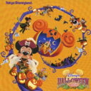 Disney ディズニー / 東京ディズニーランド ディズニー・ハロウィーン 2006 【CD】