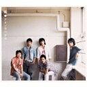 嵐 / アオゾラペダル 【CD Maxi】